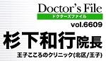 doctors_file0.jpg